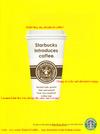 Starbucks_2_3
